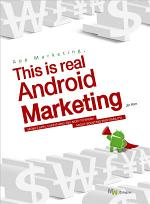 App Marketing, This is Real Android Marketing