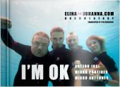 Freediving: I'm OK