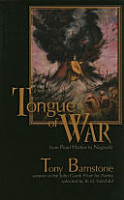 Tongue of War PDF