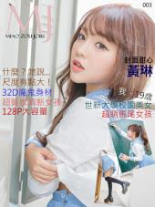 MJ-32D超萌世新馬尾女孩 黃琳