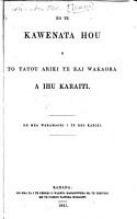 Ko te Kawenata Hou o to tatou Ariki te kai wakaora a Ihu Karaiti  Translated by William Williams PDF