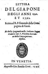 Lettera Del Giapone Degli Anni 1591 Et 1592 ... dalla Spagnuola nella Italiana lingua tradotta dal P. Ubaldino Bartolini