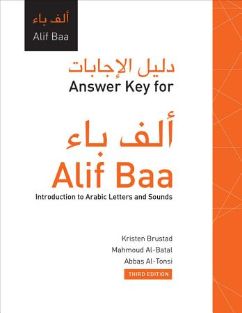 Answer Key for Alif Baa PDF
