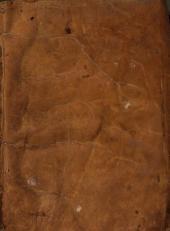 De Geographiae libri octo, summa cum uigilantia excusi