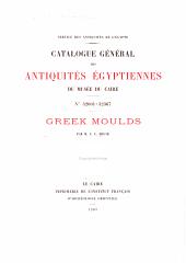 Catalogue général des antiquités égyptiennes du Musée du Caire: Volume 8