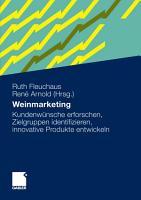 Weinmarketing PDF
