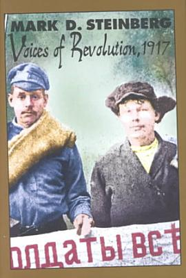 Voices of Revolution  1917