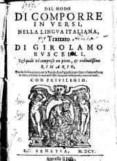 Del Modo di comporre in Versi nella linqua Italiana