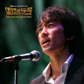 [드럼악보]듣고 있나요-이승철: 에덴의 동쪽 2 OST(2008.11) 앨범에 수록된 드럼악보