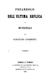Preambolo dell'Ultima replica ai municipali