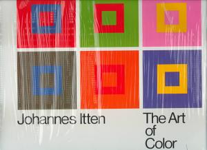 The Art of Color PDF
