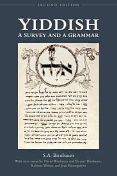 Yiddish PDF