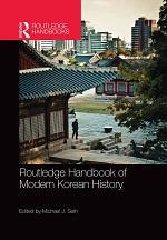 Routledge Handbook of Modern Korean History