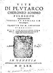 Vite degli huomini illustri greci et Romani: Pars secund