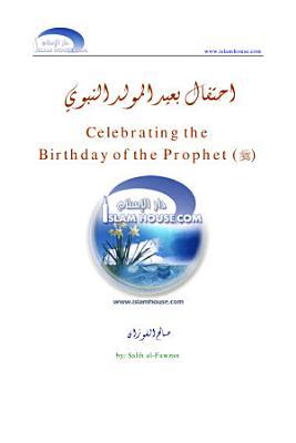 celebrating the prophets birthday PDF