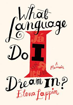 What Language Do I Dream In