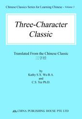 Three-Character Classic