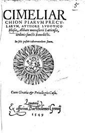 Cimeliarchion piarum precularum