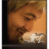 [드럼악보]Superstition-임재범: 풀이 (Free)(2011.12) 앨범에 수록된 드럼악보