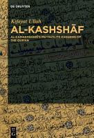 Al Kashshaf PDF