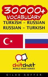 30000+ Turkish - Russian Russian - Turkish Vocabulary