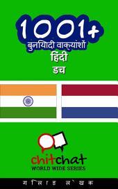 1001+ बुनियादी वाक्यांशों हिंदी - डच