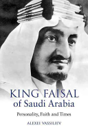 Download King Faisal of Saudi Arabia Book
