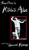 Three Plays by Kobo Abe PDF