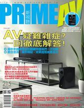 PRIME AV新視聽電子雜誌 第215期