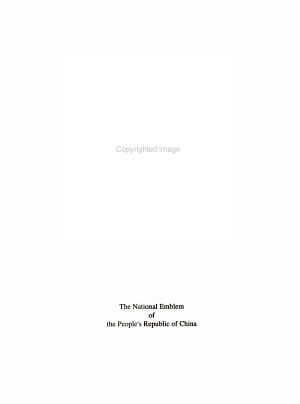 People s Republic of China Year book PDF