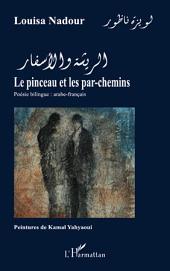 Le reposoir des solitudes: La relève dans l'oeuvre poétique de Philippe Tancelin