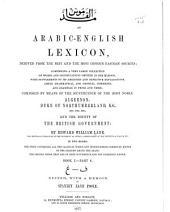 An Arabic-English Lexicon: ā-th