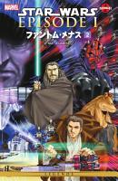 Star Wars The Phantom Menace Vol  2 PDF