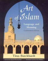 Art of Islam: Language and Meaning