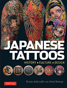 Japanese Tattoos PDF