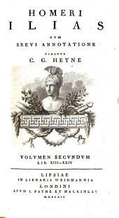 Ilias: cvm brevi annotatione. Lib. XIII - XXIV. 2