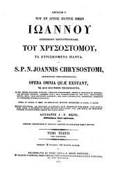Heuriskomena panta: ad mss. codices Gallicos, Vaticanos, Anglicanos Germanicosque ... castigata, innumeris aucta .... 3,2