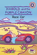 Harold and the Purple Crayon  Race Car