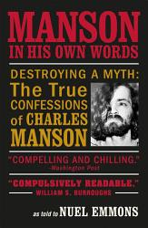 Manson In His Own Words Book PDF