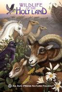 Wildlife of the Holy Land