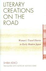 Literary Creations on the Road