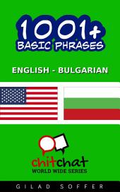 1001+ Basic Phrases English - Bulgarian