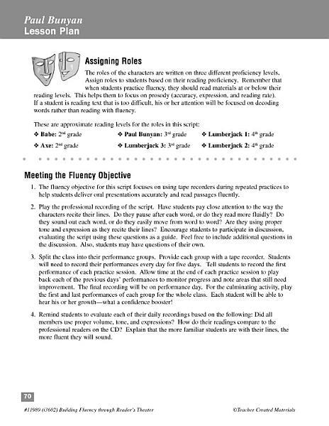 Paul Bunyan--Reader's Theater Script & Fluency Lesson