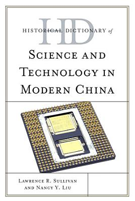 Historical Dictionary of Science and Technology in Modern China PDF