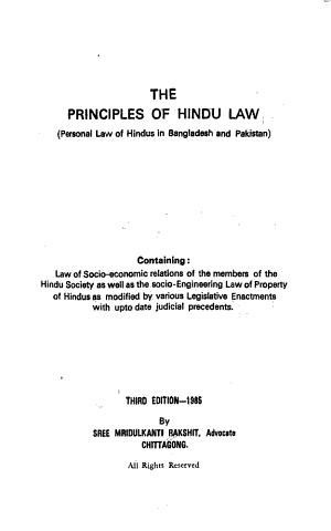 The Principles of Hindu Law PDF