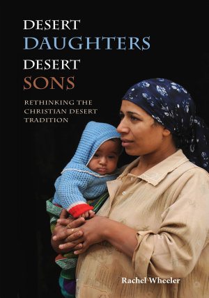 Desert Daughters  Desert Sons PDF