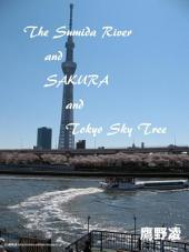 The Sumida River and SAKURA and Tokyo Sky Tree: 隅田川と桜と東京スカイツリー