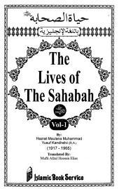 Hayat us Sahab (English) - Vol. 1: The Companions of Prophet (Sahaba)
