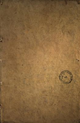 Fabrica linguae arabicae  cum interpretatione Latina    Italica  accomodata ad vsum linguae vulgaris    scripturalis  Authore P  F  Dominico Germano de Silesia     PDF