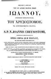 Patrologiae cursus completus ...: Series graeca, Τόμος 58